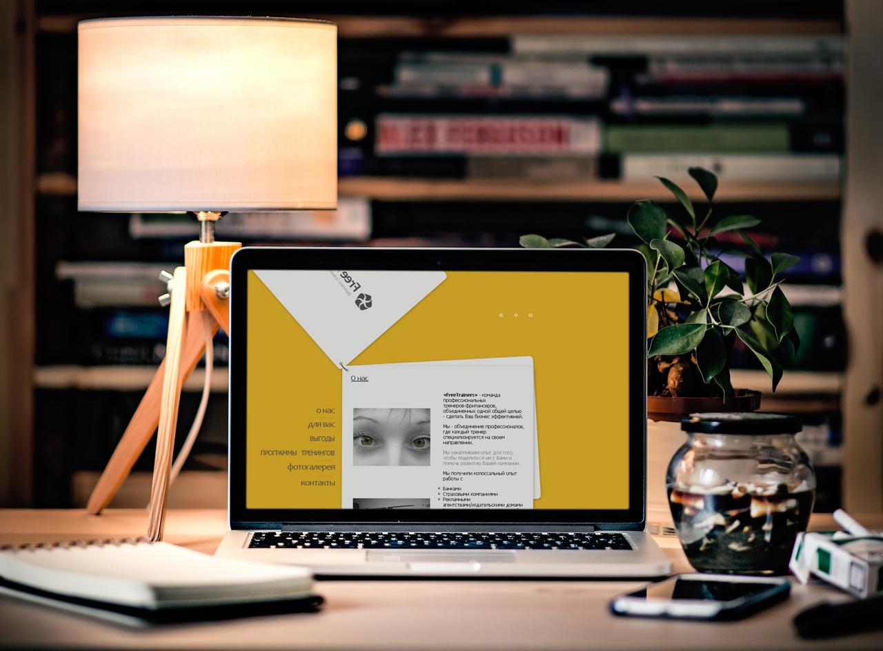 Фрилансер по созданию интернет магазина дизайнер фрилансер работа москва