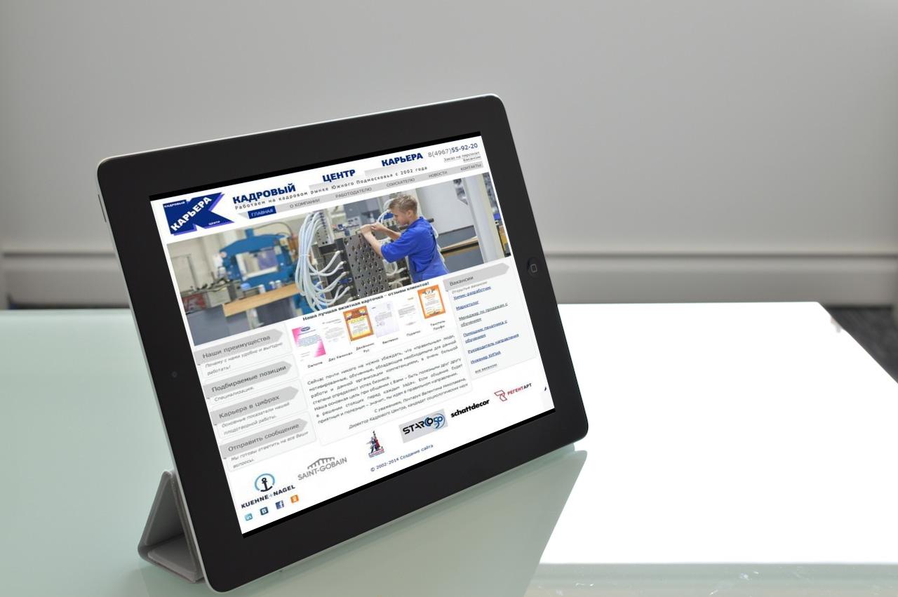 Созданию сайта в подольске управляющая компанию юг в тюмени сайт